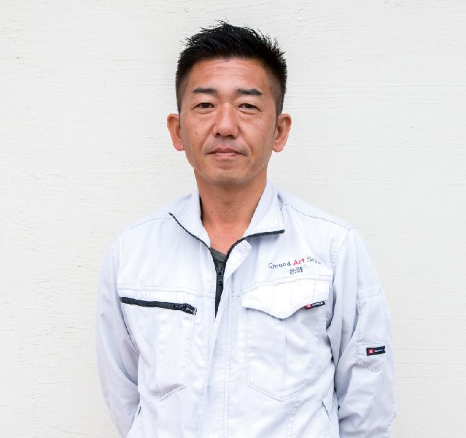 松岡工業株式会社 代表取締役 松岡洋良