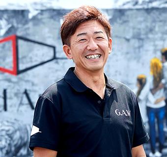 株式会社 GAW INNOVATION 代表取締役 松岡洋良