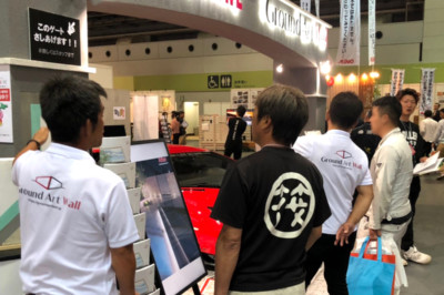 関西エクステリアフェア2019 ブースご来場ありがとうございました。