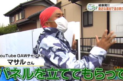 【GAWメディア情報】「SKE48の岐阜県だって地元ですっ!」番組でご紹介
