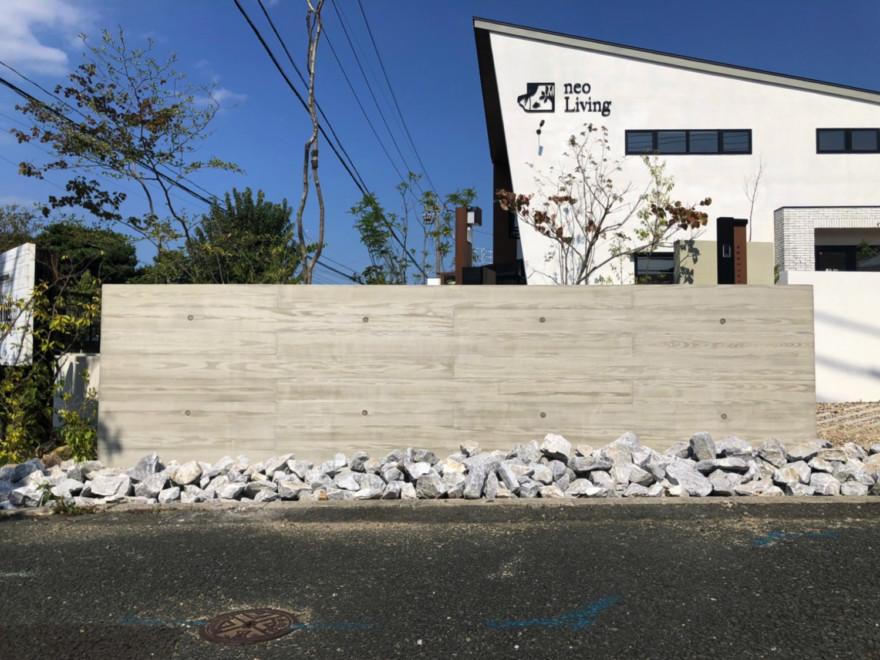 静岡県 日豊資材株式会社 施工事例詳細ページへ